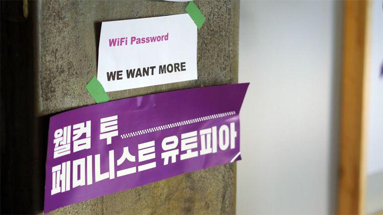 cara melihat password wifi windows 10